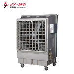 Industorial air cooler-04