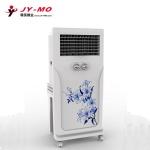 Personal air cooler-01