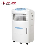 Personal air cooler-05