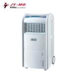 Personal air cooler-11