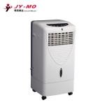 Personal air cooler-12