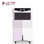 Personal air cooler-13