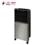 Personal air cooler-18