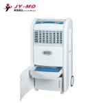 Personal air cooler-19