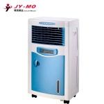 Personal air cooler-20