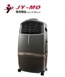 Personal air cooler-21