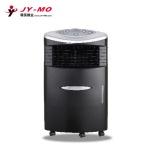 Personal air cooler-22